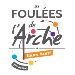 Logo Les Foulées de L'Arche